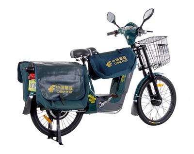 绿源电动车-天净沙秋思 被称为什么